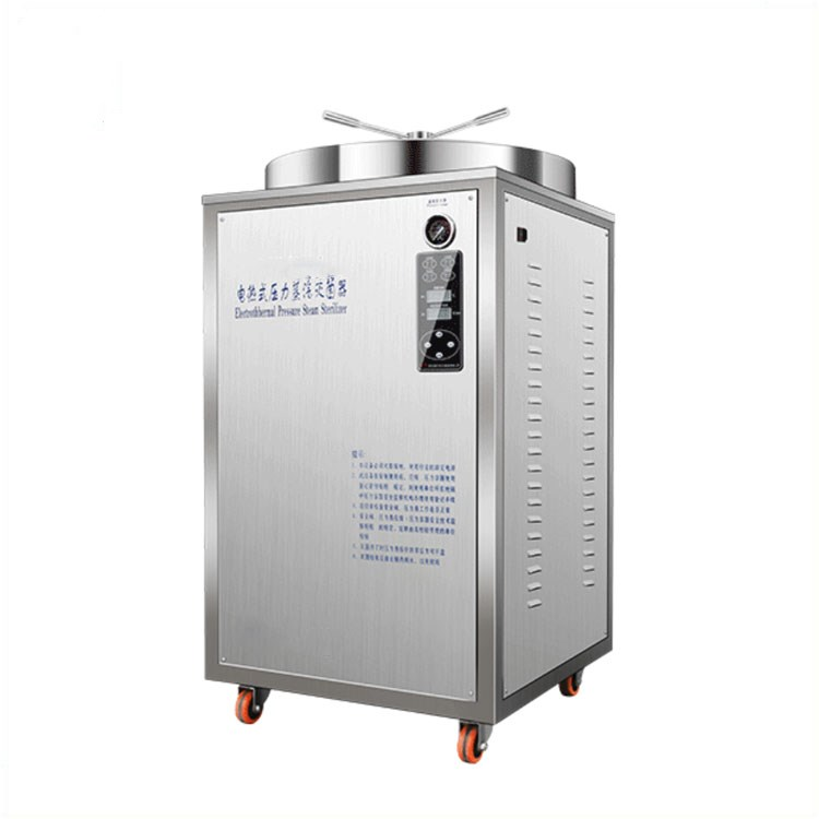 200L Vertical electric heating pressure steam sterilizer